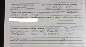 """Отзывы клиентов салона парикмахерской """"На Московском"""" в Витебске"""